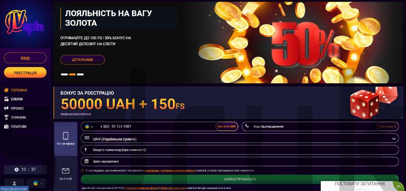 Онлайн-казино JVSpin